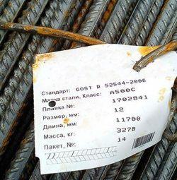 стальная арматура для опалубки