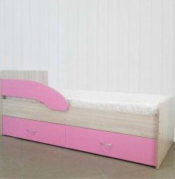 Children's single bed with drawers and side