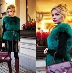Fur Vest of Emerald Color