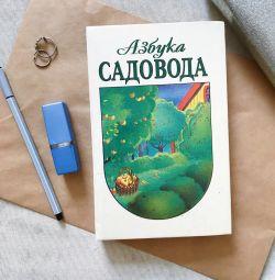 ABC gardener book