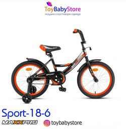 Велосипеды детские MAXXPRO SPORT 18