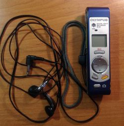 Диктофон цифровой olimpus Voice Trek W-20