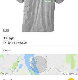 Erkekler için tişört
