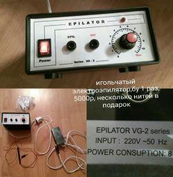 Needle electroepilator