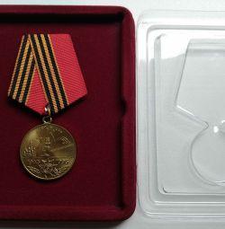 Αναμνηστικό μετάλλιο 50 και 60 χρόνια νίκης στον Β 'Παγκόσμιο Πόλεμο