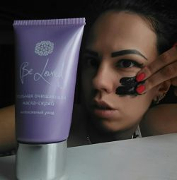 Serum yüz kozmetik peeling kömür maskesi