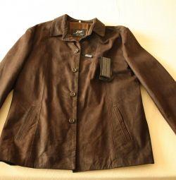 Кожаная куртка ZIP