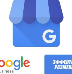 Google My Business de la cheie