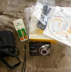 dijital kamera
