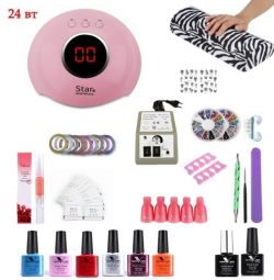 Manicure Set with 24W Lamp and 12W Fraser