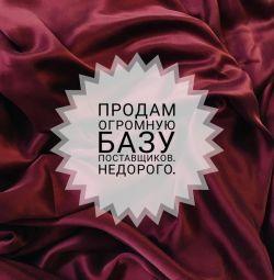 Base postaashchikov