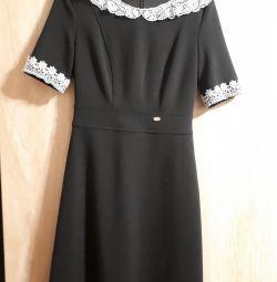 Φόρεμα p.42-44