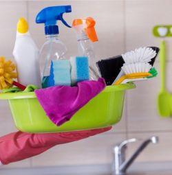 Ανάγκη να καθαρίσετε το διαμέρισμα! Τηλεφωνήστε! Συμφωνούμε.