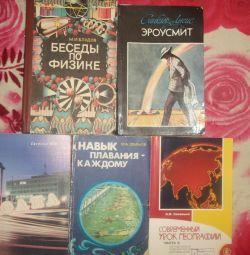 Учебники,книги