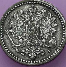 Rar Tsarist Rusia