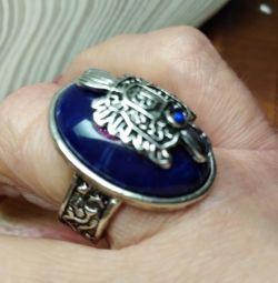 Νέο δακτύλιο