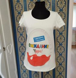 Tricou de maternitate
