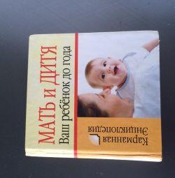 Bebeğin gelişimi ve büyümesi hakkında kitap