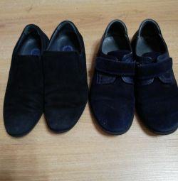 Κλασικά παπούτσια, 31 σ.