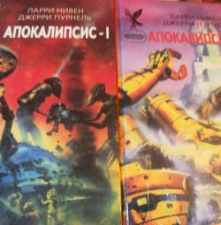 Книги фантастика 2шт