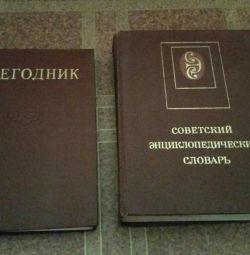 Soviet Encyclopedic Dictionary + Yearbook