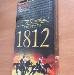 Videotape Tchaikovsky Overture 1812