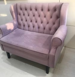 Диван фиолетовый