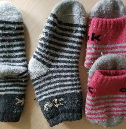 Children socks r 25-27