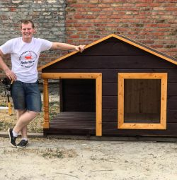 Doghouse, dog house from