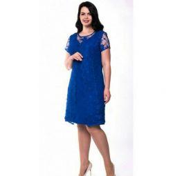 ΑрядΝαι ντυμένος με φόρεμα p. 50