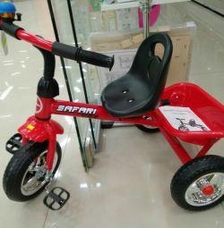 Bicycle children's 3 count