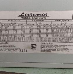 Χρησιμοποιείται τροφοδοτικό LW2-350W