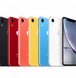 Новый iPhone 5 (4s,5,5s,6,6+,6s,6s+,7,7+,8,8+,X,XS