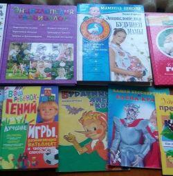 Jocuri de cărți pentru copii