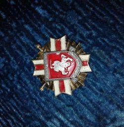 Insigna de distincție a Ministerului Afacerilor Interne din Republica Belarus 1995