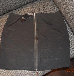 New skirt oodji