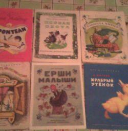 παιδικά βιβλία από τη δεκαετία του '90