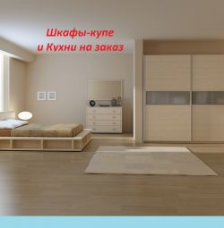 Wardrobe, compartment, any cabinet furniture.