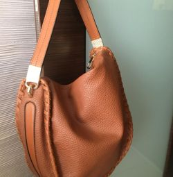 Τσάντα Motivi