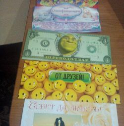 greeting cards for money