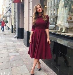 Rochia elegantă pentru femei