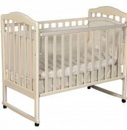 baby rocking bed