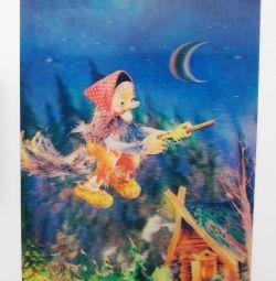 Стерео открытка СССР - Баба Яга. 1988