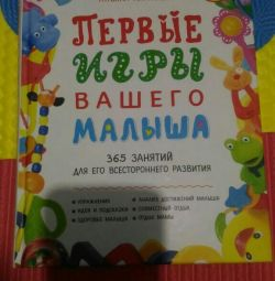 The book for the kid