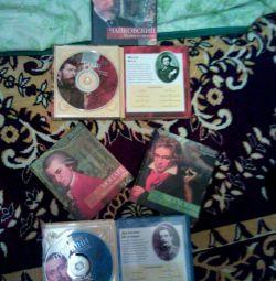 Δίσκοι με κλασική μουσική