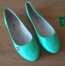 Pantofi de balet râu nou 36