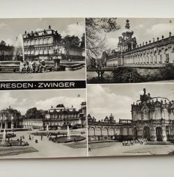 Postcard German 1970s