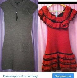 Dress sundress new Sportstaff Italy size 46 M