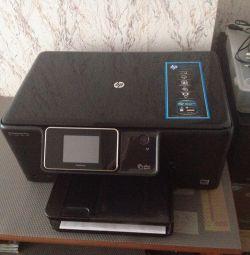 HP Photosmart Plus MFP
