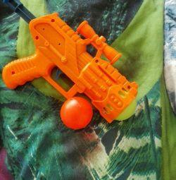 Το όπλο.